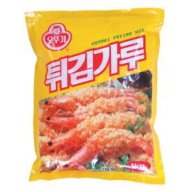 【オットギ】天ぷらの粉1kg