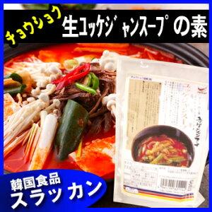 ★ネコポス便3個まで可能★【CHOSIC】生ユッケジャンスープの素 70g/4個入■