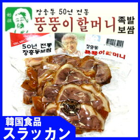 装忠洞 チャンチュンドン 豚足スライス 400g ★冷蔵食品★