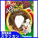冷蔵食品★【市場】スンデ 250g