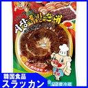 冷蔵食品★【市場】スンデ 500g