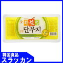 冷蔵食品★のり巻き用たくあん350g