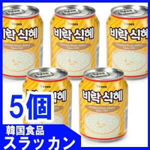 【シッケ238ml 5個】