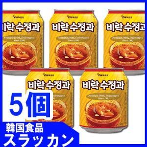 【スジョンガーシナモンジュ−ス238ml 5個】
