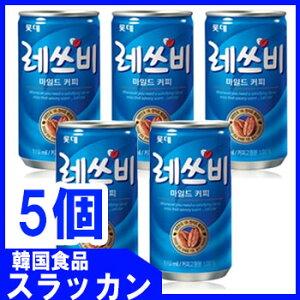 【LOTTE】レッツビコーヒ(缶)175mlx5個