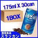 【LOTTE】レッツビコーヒ(缶)175ml☆1BOX(30個入)