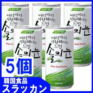 【LOTTE】ソレヌン(松の芽)ジュース(缶)238mlx5個