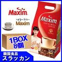 【マクシム オリジナルコーヒーRED(12gX100個入) 8個1BOX】