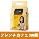 【倉庫処分 大特値!】フレンチカフェ コーヒー100本(スティック)★無脂肪の牛乳が入って美味しい★