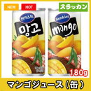 韓国直輸入マンゴジュース(缶)