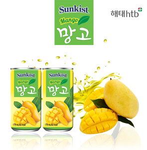 【SUNKIST】マンゴージュース(缶)175ml 5個