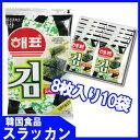 【ヘピョのり−お弁当用(8枚*10袋)】