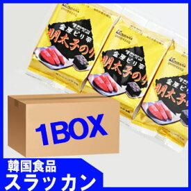 【明太子のり お弁当用 (3袋入り×24個)72個 1BOX】