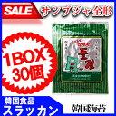 【サンブザのり−全形1BOX(1袋x30個)】