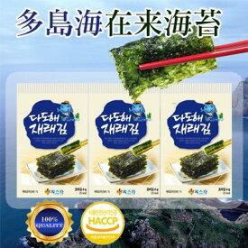 「20/01/14から発送可能」【韓国海苔】多島海在来海苔 3Pお弁当用 (9切9枚)(3個 1袋)1BOX 1袋X24個