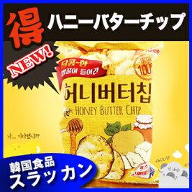 【ヘテ】ハニーバターチップ 16個(1ケース)  1個当たり170円