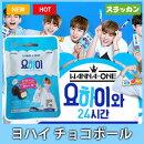 韓国直輸入水飴ユガー水飴味
