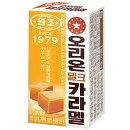 韓国直輸入カボチャーキャラメル飴