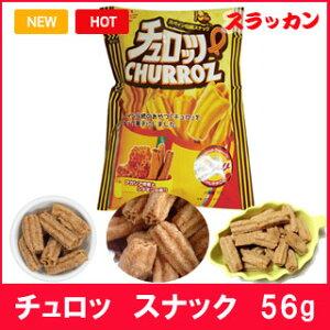 CROWN チュロス 日本語版 /韓国のお菓子/大人気
