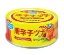 【DONGWON】唐辛子ツナ缶詰 100g(小)