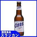 【カス(cass)ビール330ml 30個 1BOX】/