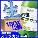 ※冷蔵商品 【麹醇堂(クッスンダン)】生マッコリ 750mlx12個-1BOX