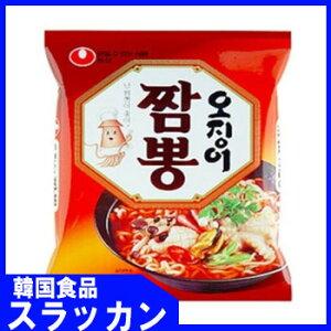 【いかの香りスープ】イカチャンポン124g