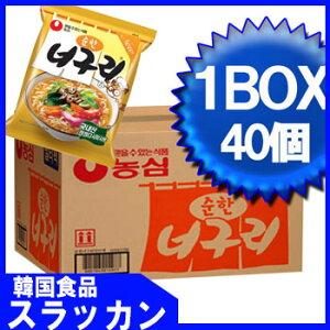 「8月13日入荷予定-日本語版」【農心】ノグリラーメン(甘口)★1BOX(120gX40個)★