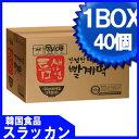 【八道】トムセラーメン120g×40個 1box