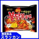 【三養】ブルダッ炒め麺(激辛口)★農心★
