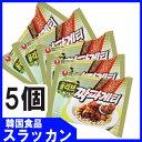 【韓国売上NO.1チャジャン麺】チャパゲティー125g×5個