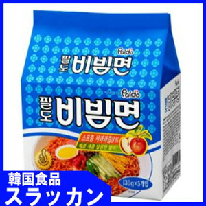 「訳あり/賞味21.12.19まで」Paldo 八道 ビビン麺 x5個入 /辛い韓国の混ぜ麺