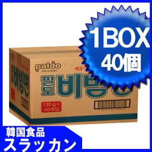 「訳あり/賞味21.12.19まで」Paldo 八道 ビビン麺 130gx40個 1BOX