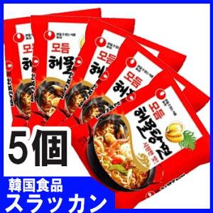 「訳あり半額/賞味切れ21.9.28」農心 海鮮湯麺 125g×5個