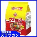 【大人気】ジンラーメン(辛口)120g×5個