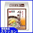 【辛くない、骨スープ付】サリゴムタン麺120g×5個