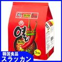 【オットギ】熱ラーメン124g×5個 【在庫ある分のみ発送、終売になります。】
