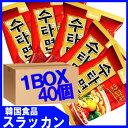 【大人気】手打麺1BOX(120gX40個)