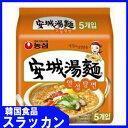 【農心】安城湯麺125g×5個