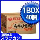 【韓国ラーメン】安城湯麺1BOX(125gX40個)