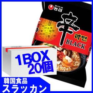 【栄養たっぶり】辛ラーメン ブラック(BLACK) 130g 「20個」