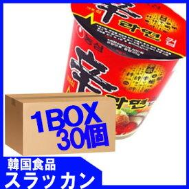 【農心】辛ラーメンカップ (小)30個(1BOX)