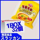 【オットギ】チーズラーメン 111g 1BOX 32個
