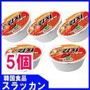 【農心】キムチカップラーメン86g 5個