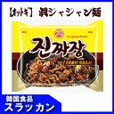 【オットギ】眞ジャジャン麺x4個