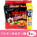 【三養】ブルダッ炒めタン麺145g x 5袋 辛い汁があるラーメン