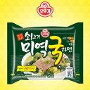 「賞味09.19まで/セール中」【オットギ】牛肉ワカメスープラーメン 1個