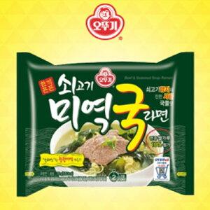 【オットギ】牛肉ワカメスープラーメン 1個