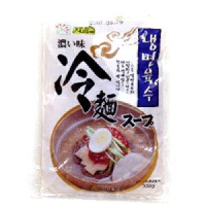 大麦冷麺スープ濃い味300g