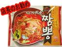冷凍食品★ワンソバン北京ちゃんぽん麺600g